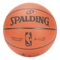 Spalding NBA Replica Official Size Basketball