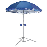 Wondershade Ultimate Umbrella